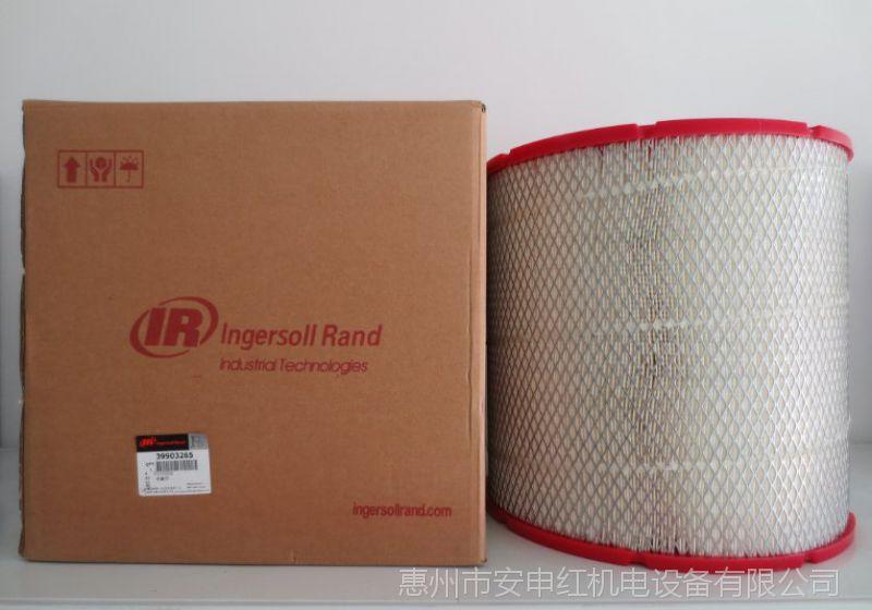 正品空滤芯空压机配件 适用螺杆式压缩机类型 英格索兰