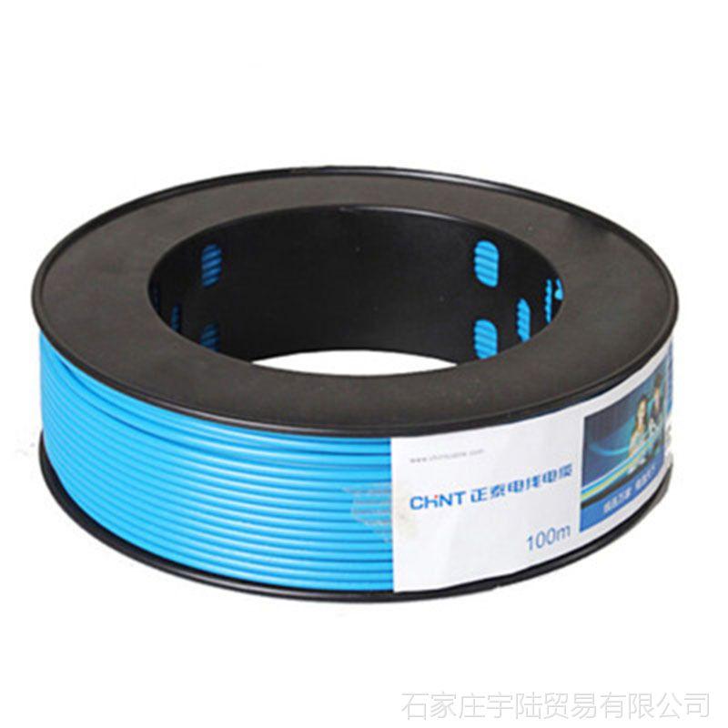 CC-Link天联现场总线FANC-SB信号电缆现货规格