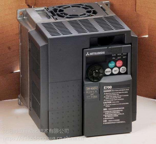 日本三菱D740系列变频器授权代理商正品现货