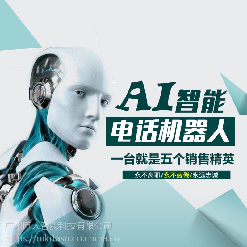 电销机器人用心解决找客户难的问题。怎样试用电话机器人效果