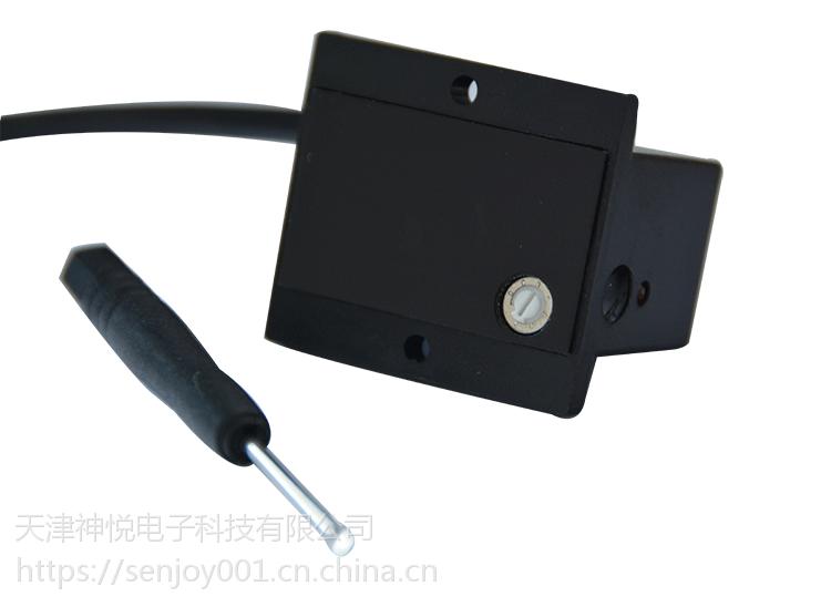 天津神悦漫反射光电开关黑白检测一致PQ40DBNA1500检测距离1米可调