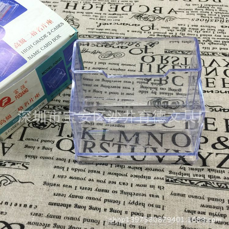 供应两格名片座 双层名片座 有机玻璃透明双层名片盒 桌面名片座