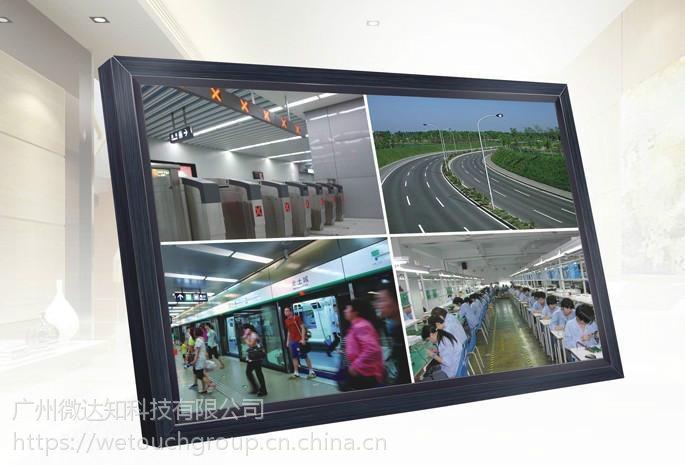 液晶86英寸监视器高清工业级显示屏 安防监控显示器VGA/HDMI接口电脑显示器