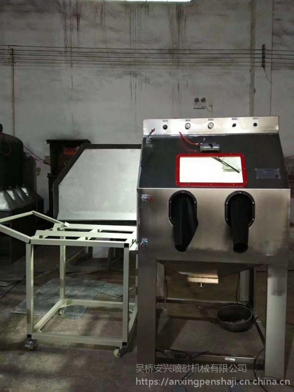 不锈钢箱式喷砂机-安兴喷砂机械