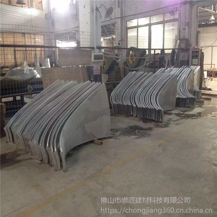 池州双曲喷涂铝单板吊顶安全可靠 异型氟碳铝单板厂家