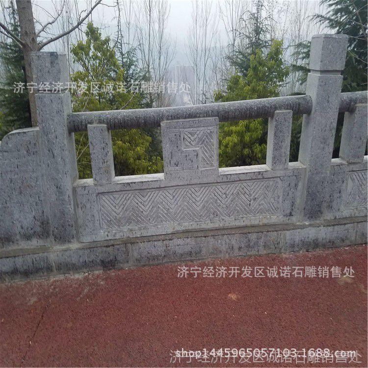 厂家批发生产阳台汉白玉罗马柱石雕栏板 大理石 天青石河道栏杆
