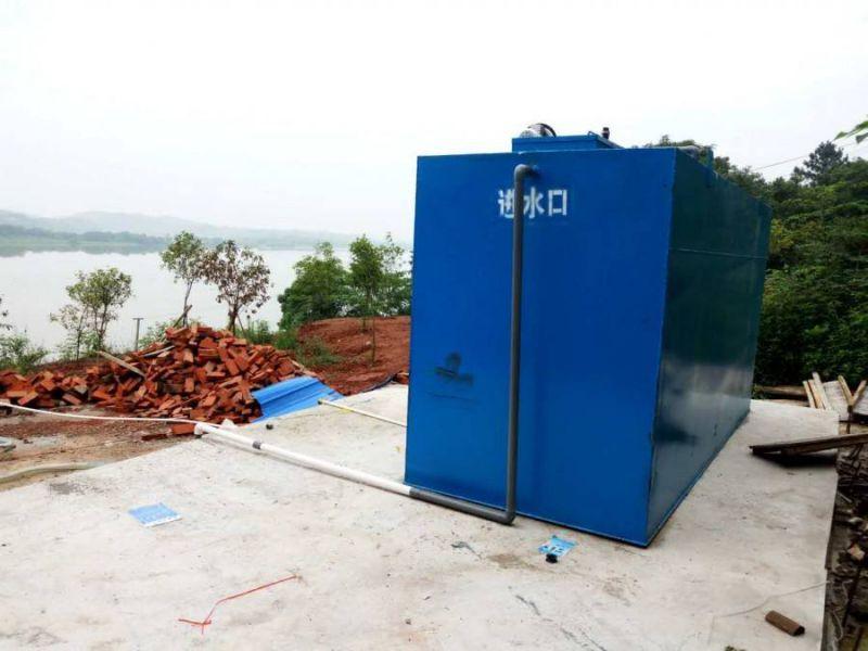 乡镇卫生院污水处理设备简介-净源