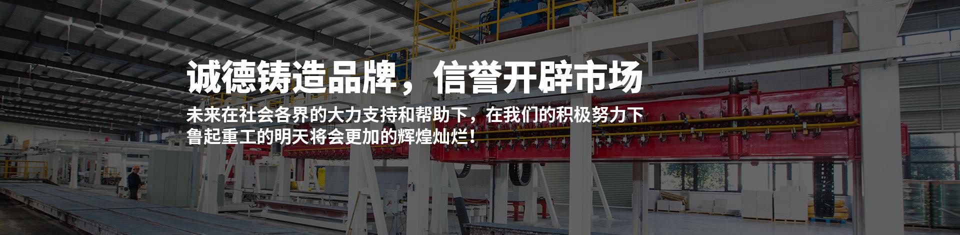 山东鲁起重工机械有限公司