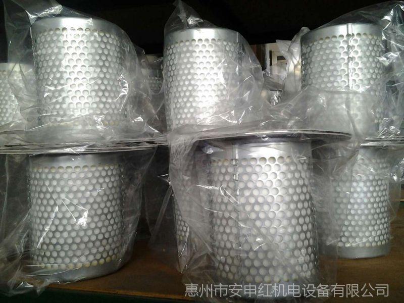 惠州大量供应英格索兰 阿特拉斯  神钢空气滤芯