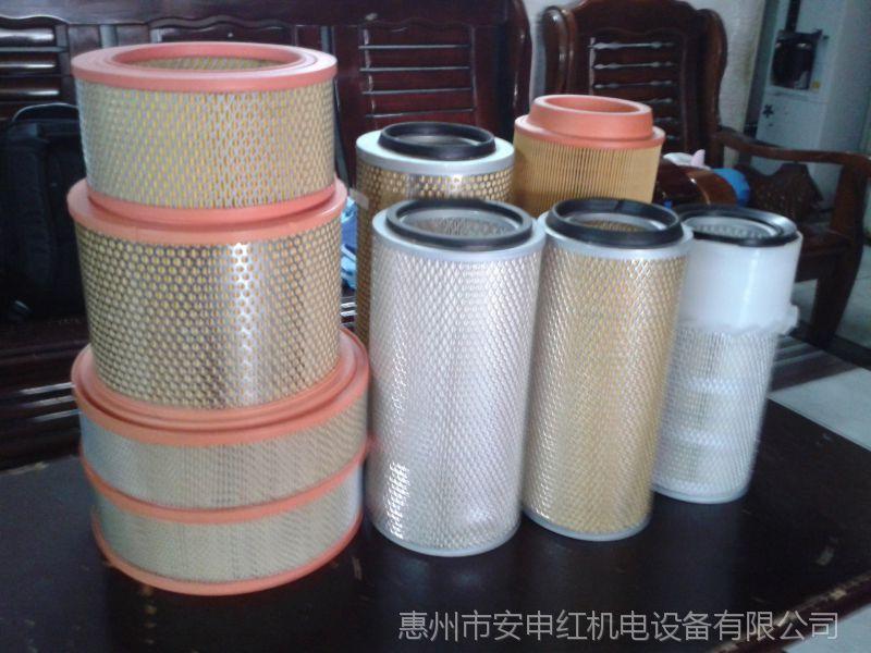 大量供应上海汉钟10HP  200HP螺杆机空气过滤器  风格