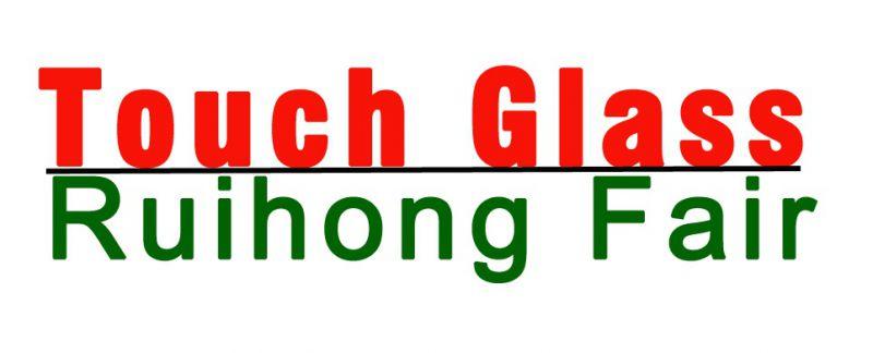 2019广州国际3D曲面玻璃及触控面板玻璃技术展览会