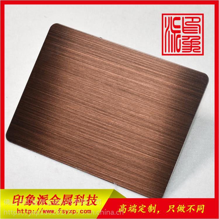 供应正品304拉丝红铜亮光不锈钢镀铜板