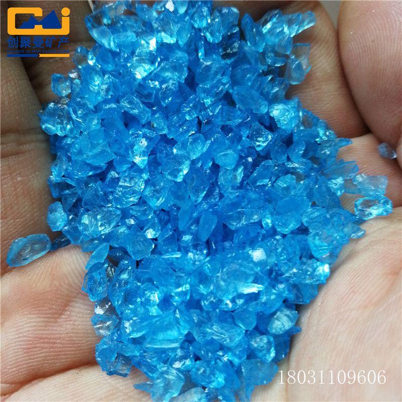 玻璃砂厂家,玻璃砂价格 彩色玻璃珠