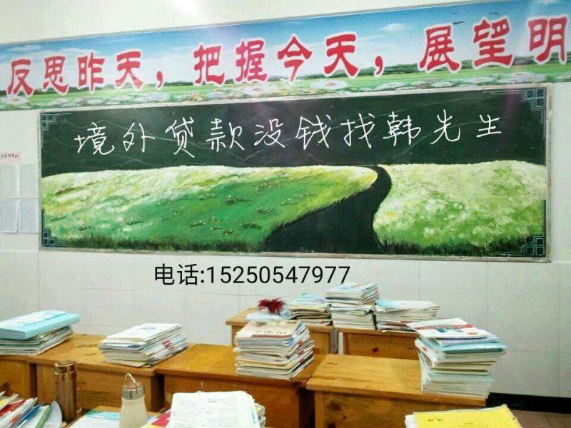 http://himg.china.cn/0/5_576_1001209_800_600.jpg