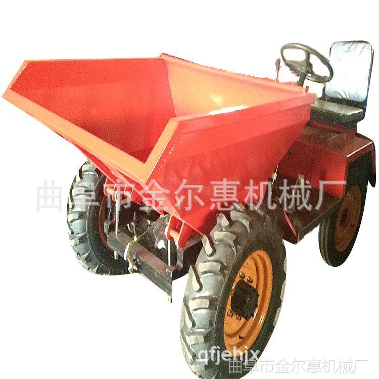 驾驶舒适的自卸翻斗车 加工定制的四轮翻斗车 电启前翻一吨翻