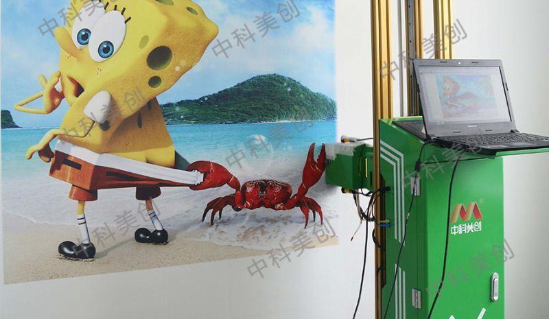 中科美创墙体彩绘机作画的视频