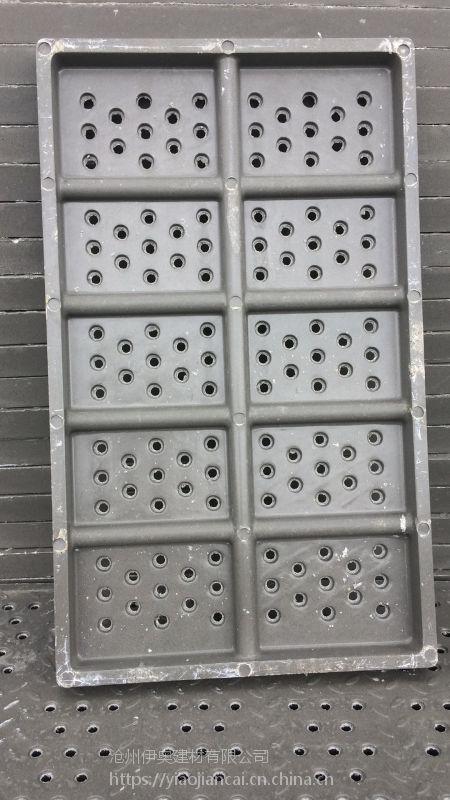 河北厂家 食堂用树脂防滑板 复合树脂防鼠圆孔板 排水沟盖板300*500*30