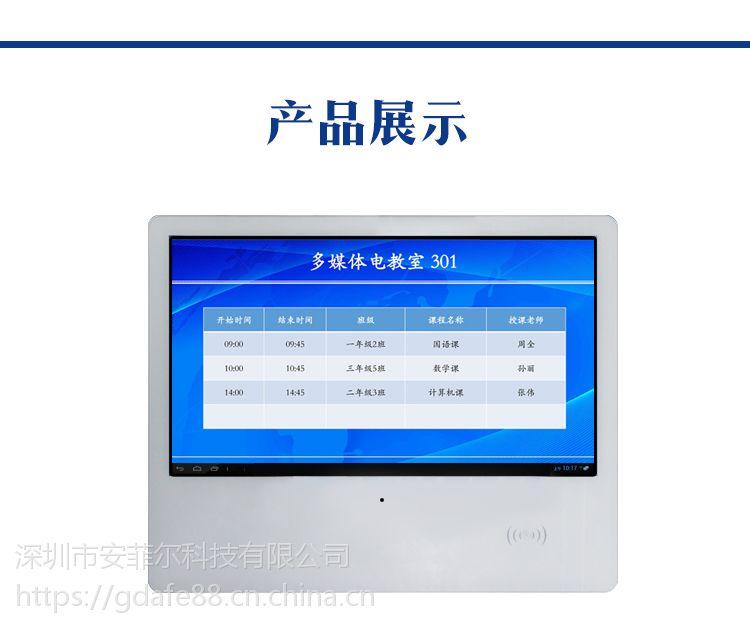 鑫飞智显21.5寸XF-DZBP电容触摸一体机幼儿校园触控教育教学智能数字电子班牌