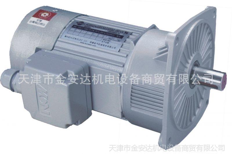 热销批发包子镘头食品机械齿轮减速机原装进口