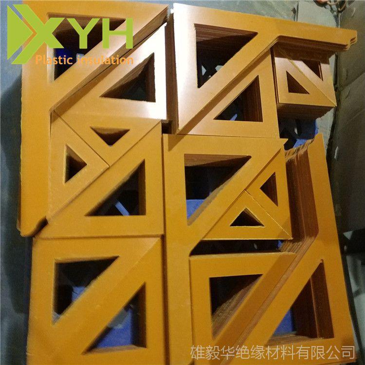 木工三角尺电木 绝缘板加工 耐磨耐高温板材