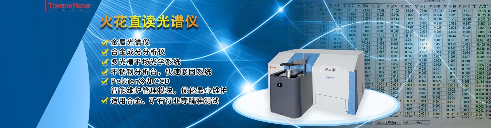 津工仪器科技(苏州)有限公司