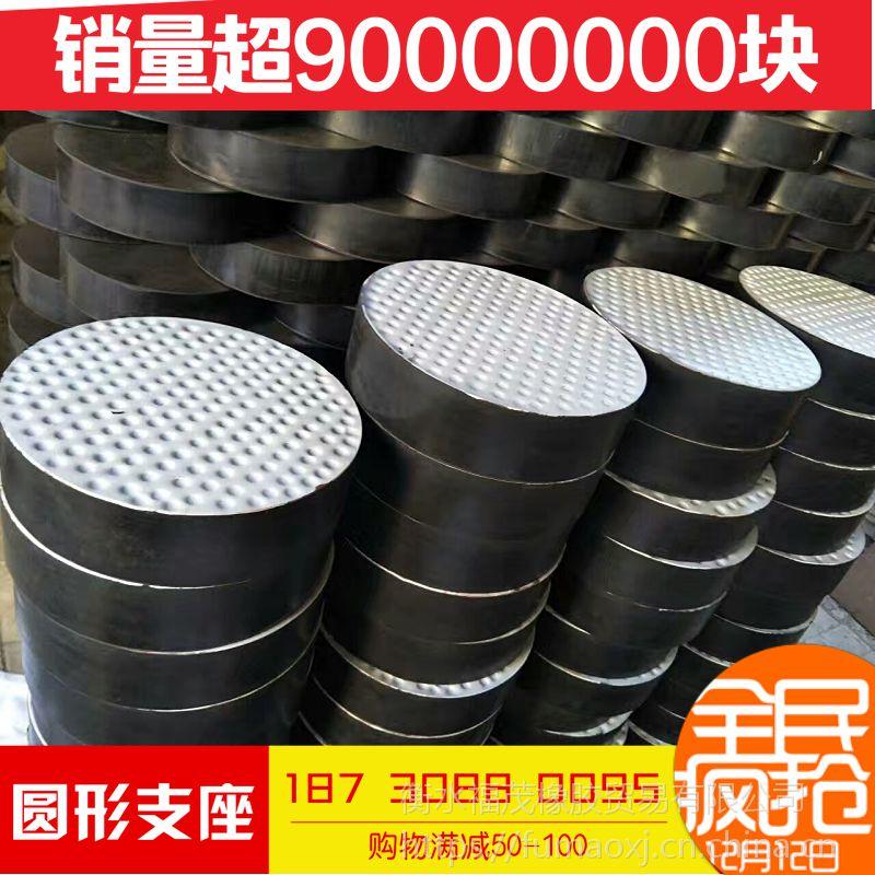 厂价直销优质天然橡胶支座圆形桥梁公路橡胶支座GYZ GJZ150*21*28*35矩形GJZ橡胶支座