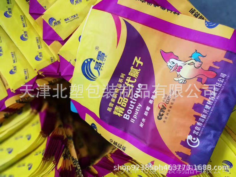 江西省(省会南昌50KG水泥方底阀口袋平底袋史太林格方底袋