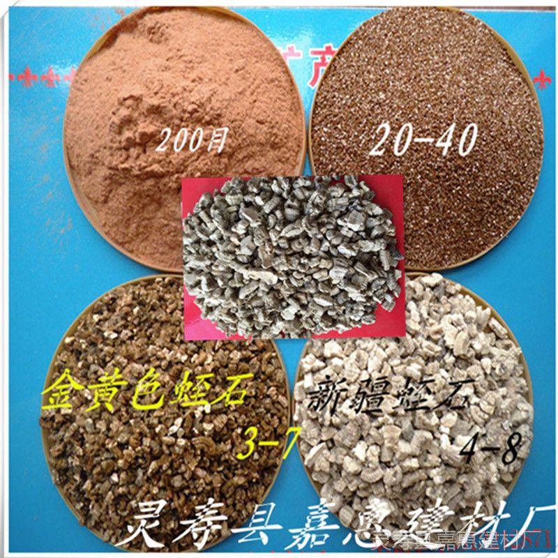 膨胀大颗粒蛭石 3-6mm 保温保湿透气性好 孵化 宠物垫料