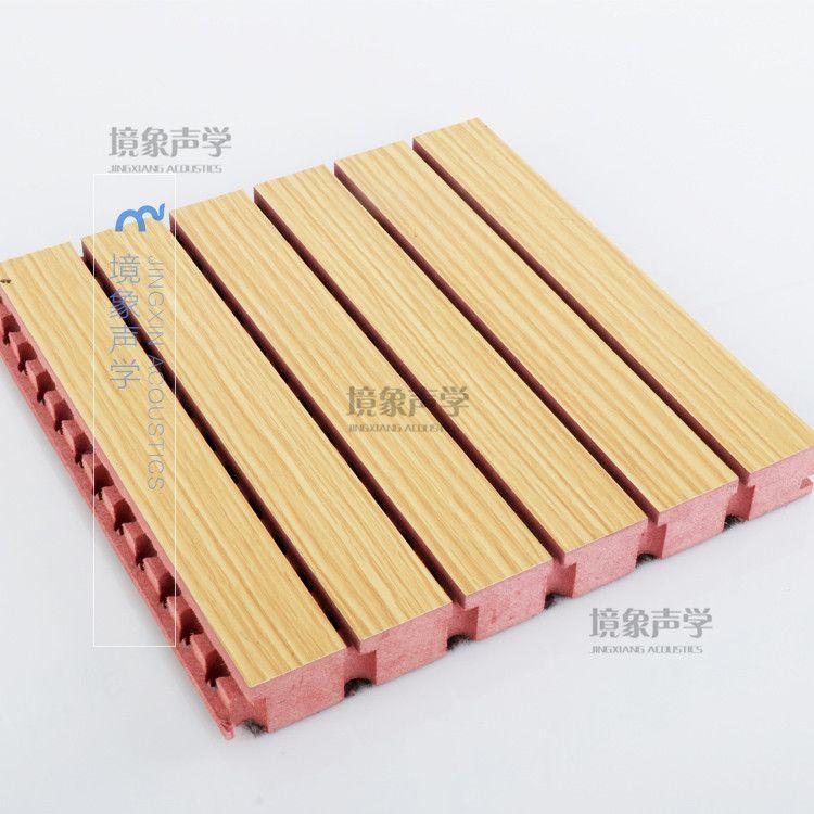 境象声学木质吸音板供应28/4槽木