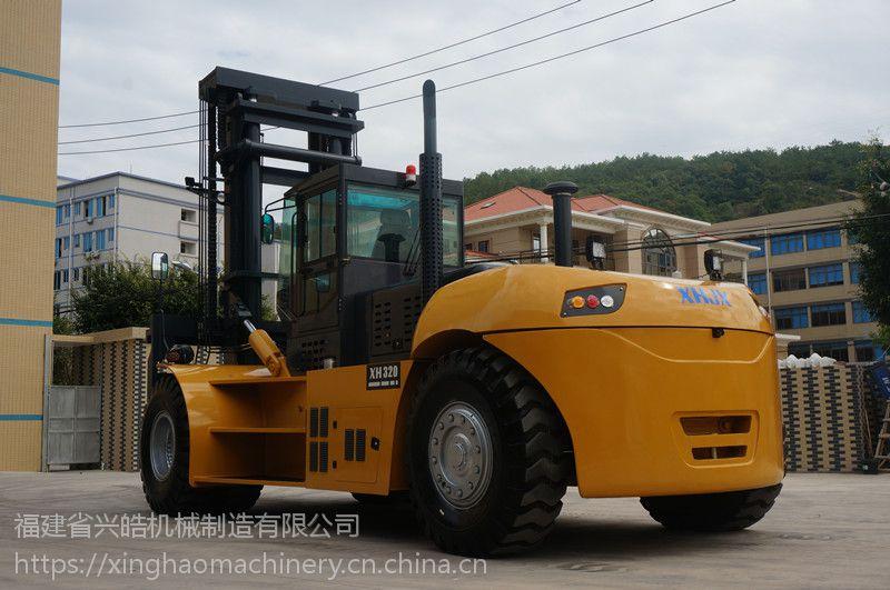 国内35吨36吨柴油叉车XHJX35吨36吨重型叉车专业生产制造商