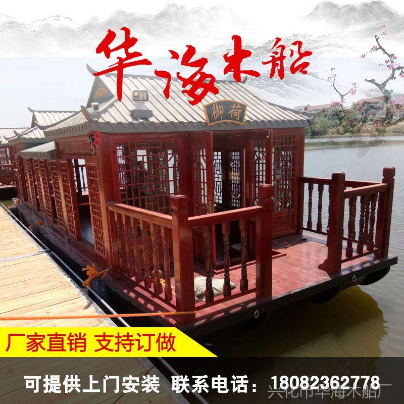 华海木船厂家直销12米画舫船 水上餐厅船 农庄水库景区餐饮住宿船