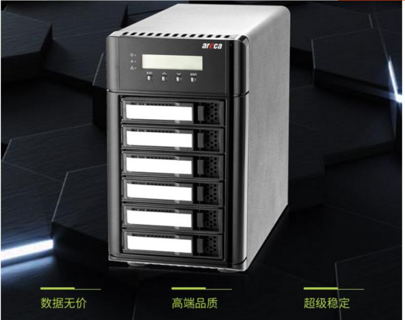 东睿ARC-8050T3-6雷电3代6盘位阵列