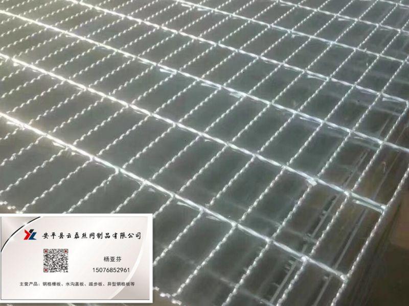 防滑钢格栅板,镀锌格栅板,水沟盖板,楼梯踏步板厂家