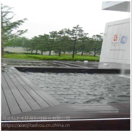 河北保定塑木户外地板,室外地板 规格齐全 价格低 免费寄送样品 货发全国 承接室外景观工程施工