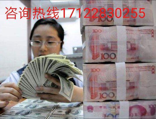 南宁高利贷款公司17122830255利息低