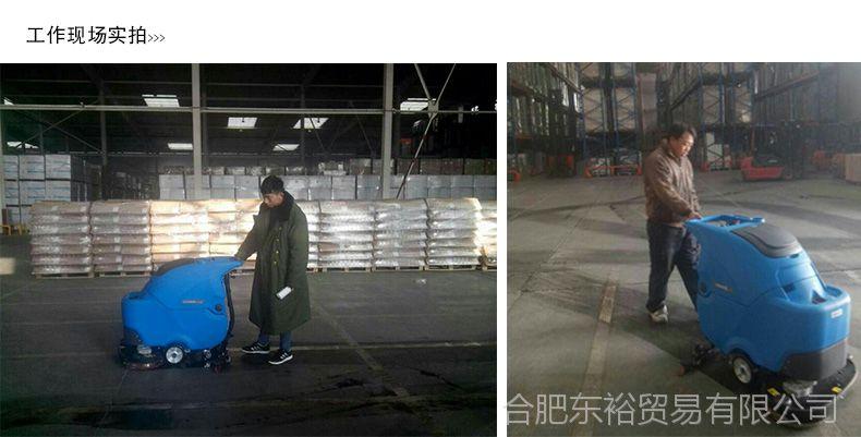 bt成人工厂地址_容恩r70bt工厂仓库用手推式洗地机物业保洁电瓶式全自动洗地机