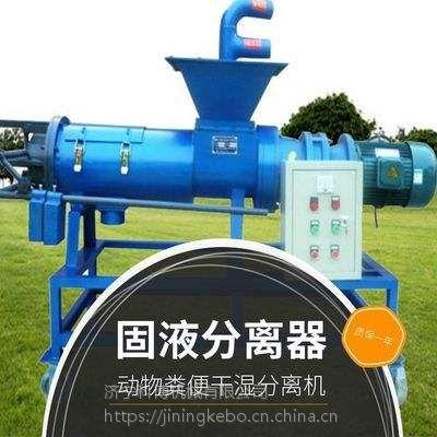 自动上料牛粪猪粪脱水机 现货销售鸡粪分离机 养殖场污水渣液分离机科博