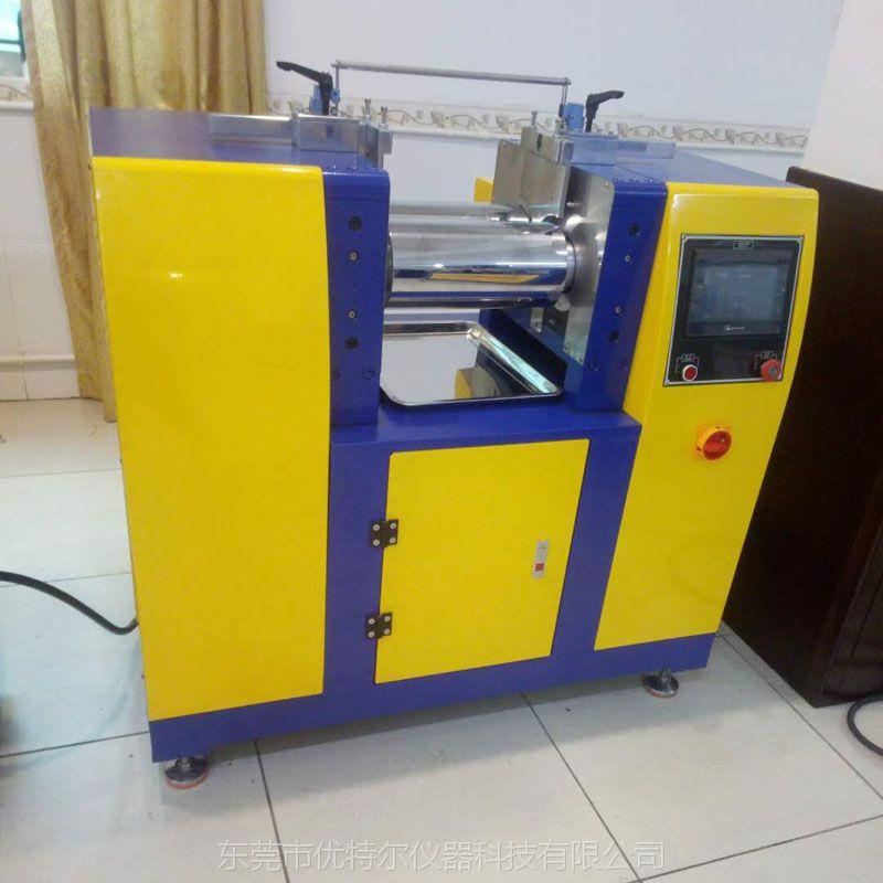 小型开炼机厂家 6寸双辊开炼机 实验室开炼机 橡塑胶开炼胶机