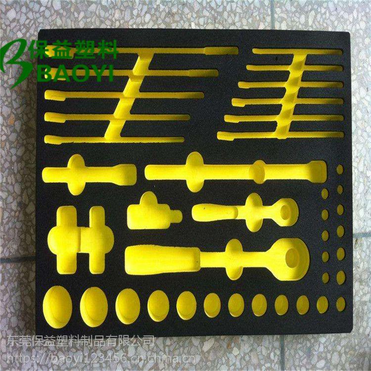 弹性强复布eva海绵热压制品 高档包装盒EVA海棉内托 礼盒内托