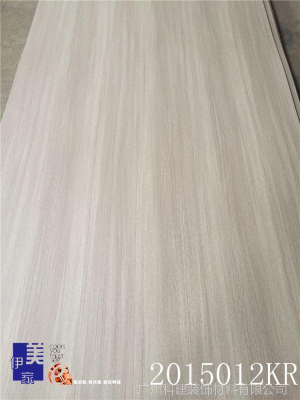 伊美家防火板2015012灰色木纹耐火板餐饮连锁家具贴面胶合板