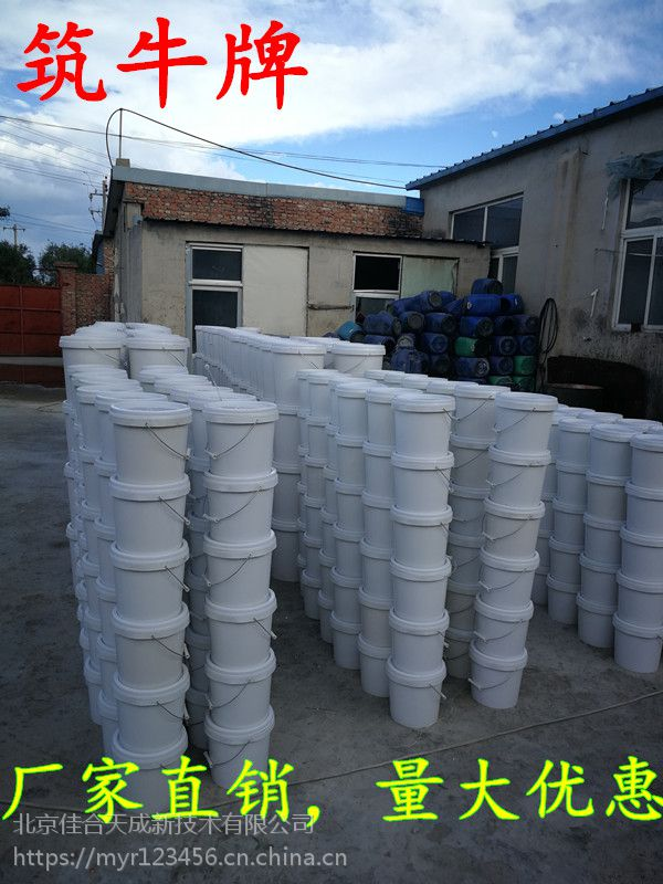 宁河环氧胶泥厂家 报价耐酸碱 耐腐蚀