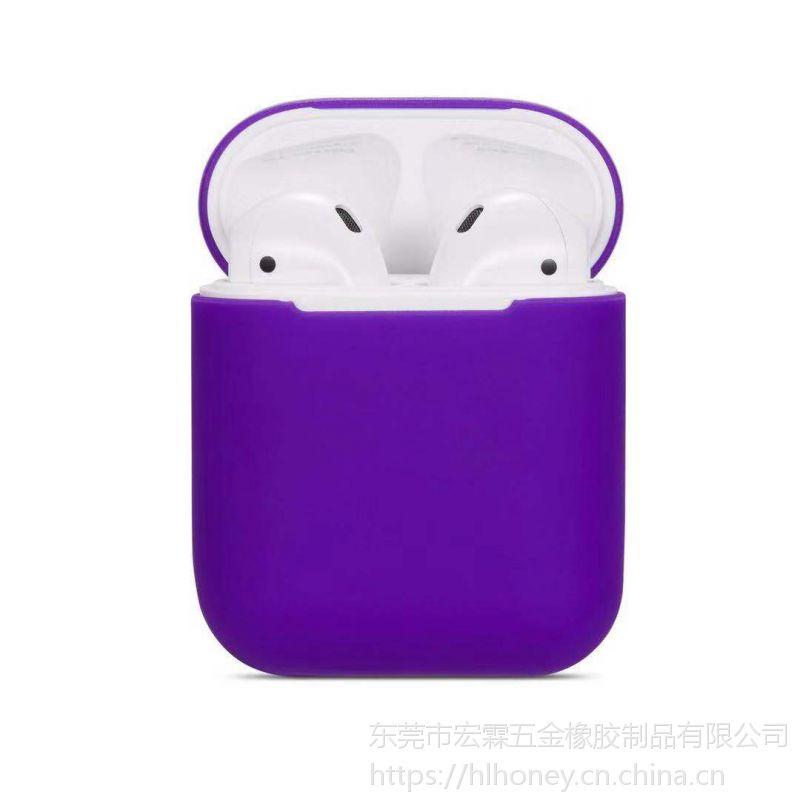 ohoney宏霖硅胶厂家定制苹果耳机硅胶保护套 二代airpod蓝牙耳机保护套