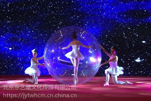 北京外籍舞蹈表演供应