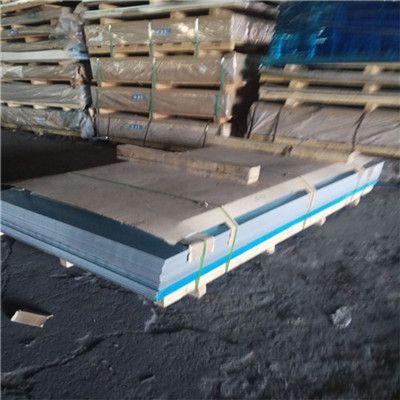 长沙铝板价格商家供应骏沅铝板铝卷