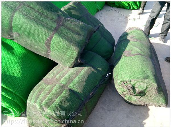 网孔4毫米绿色阻燃聚乙烯柔性防风抑尘网厂家联系闫经理