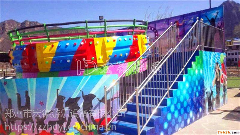 游乐园小型创业项目迪斯科转盘刺激好玩人气旺旋转大簸箕郑州宏德游乐定制