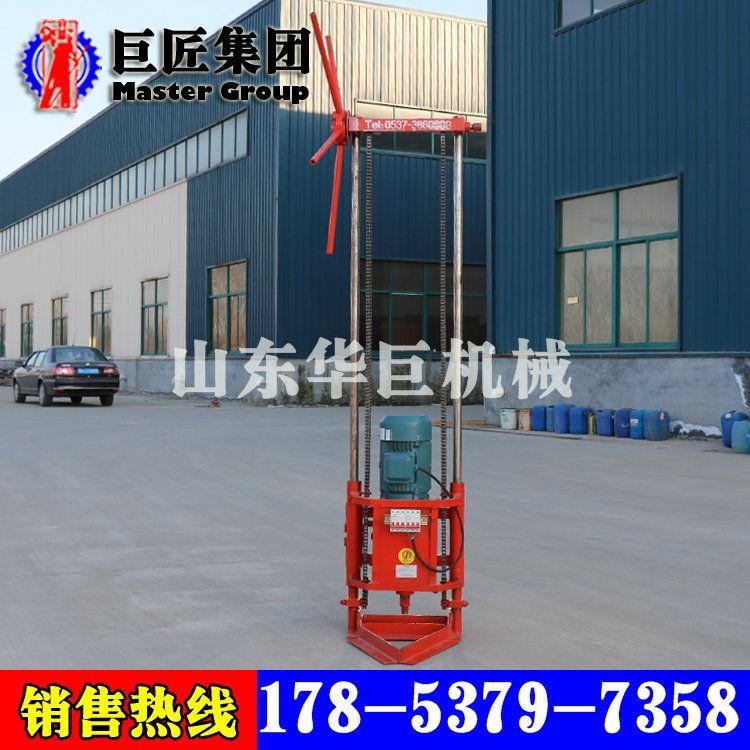 华夏巨匠畅销QZ-2A型钻孔深度20米便携式三相电工程钻机地质勘探岩心取样钻机设备