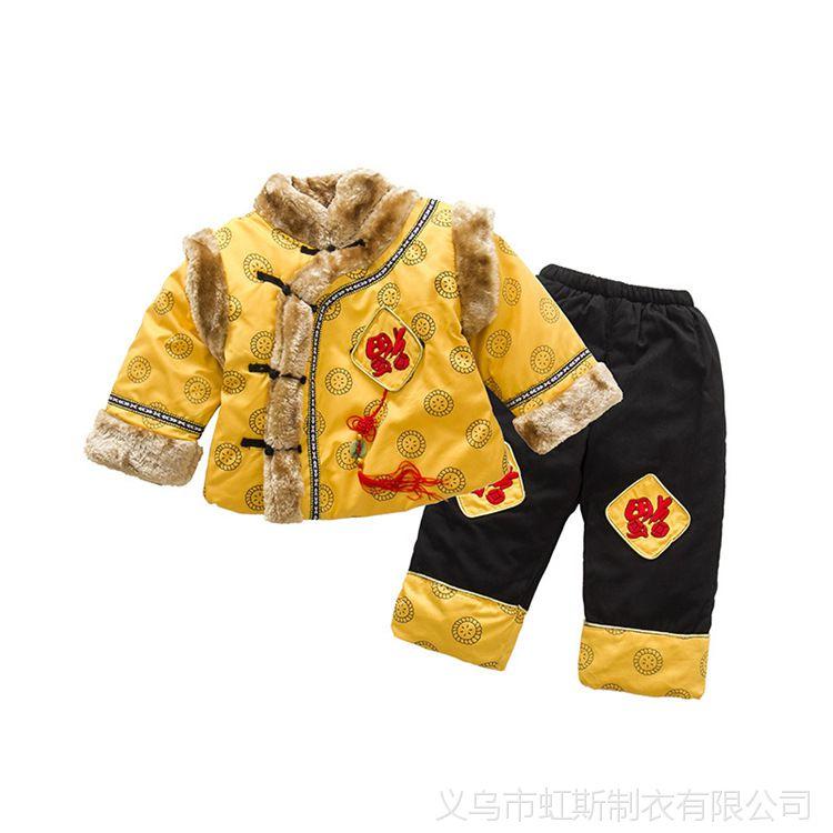男童宝宝过年棉服婴儿套装图纸女童加厚礼服福唐装管箍上水表怎么标阀门图片