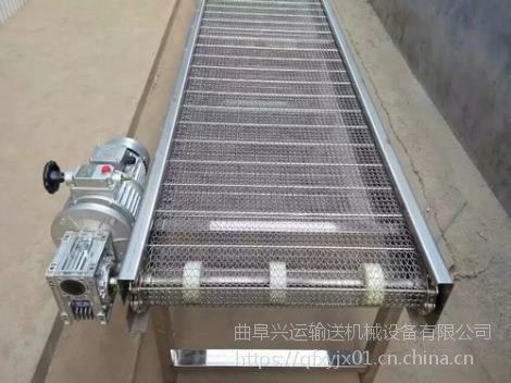 九江爬坡网带输送机 新品食品专用输送机