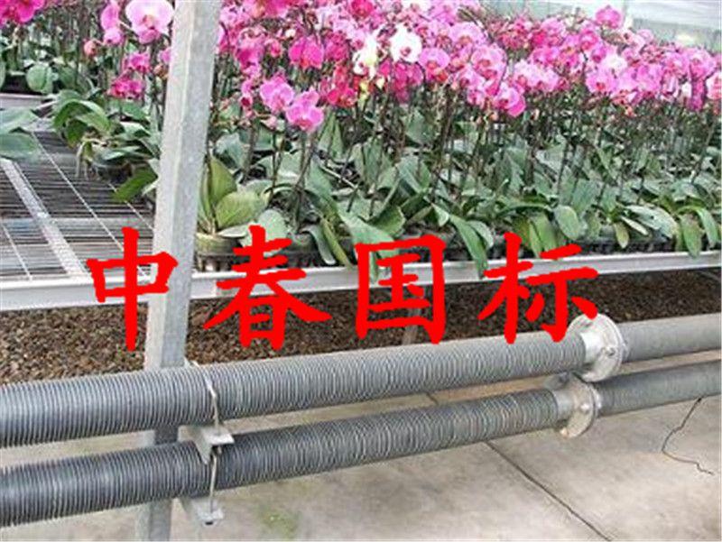 温室大棚专用散热器中春国标